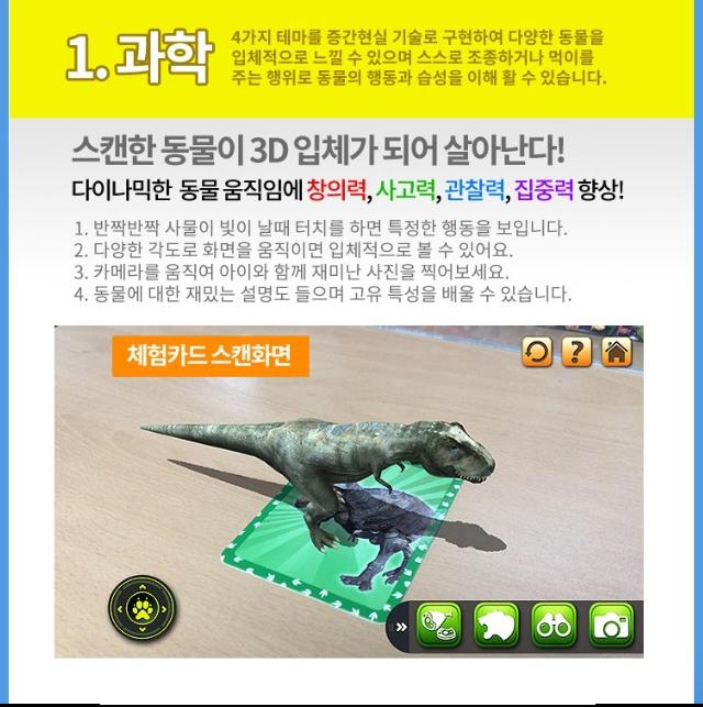 공룡색칠공부도안