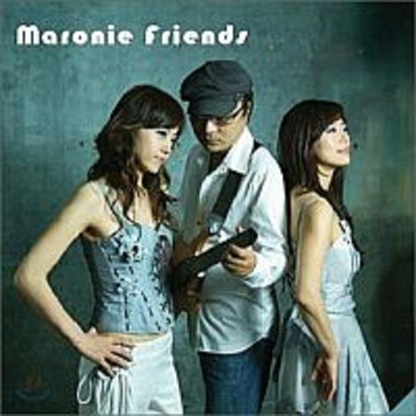 마로니에 프렌즈 (Maronie Friends) - 다이어트 (1집) : 음반나라