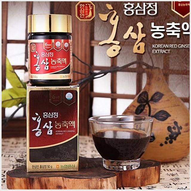 홍삼농축액/홍삼정