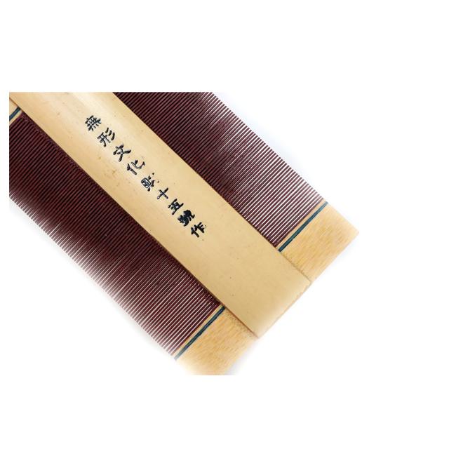 담양참빗 담양대나무참빗 문화재 고행주장인 제작 [대바구니만드는사람들] : 대 바구니 만드는 사람들
