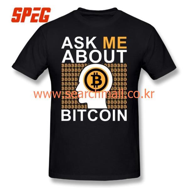 [티셔츠41]ask me 약 비트 코인에 cryptocurrency o 넥 펀 black 티 망 면 plus size : 대풍마켓 - 네이버쇼핑