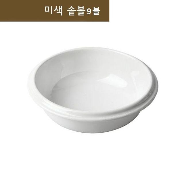그릇/식기