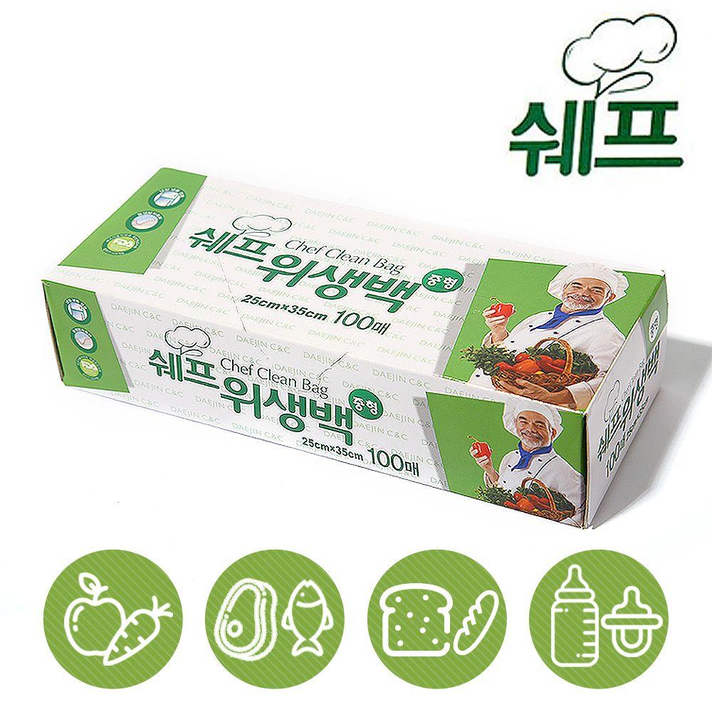 위생백/비닐봉투