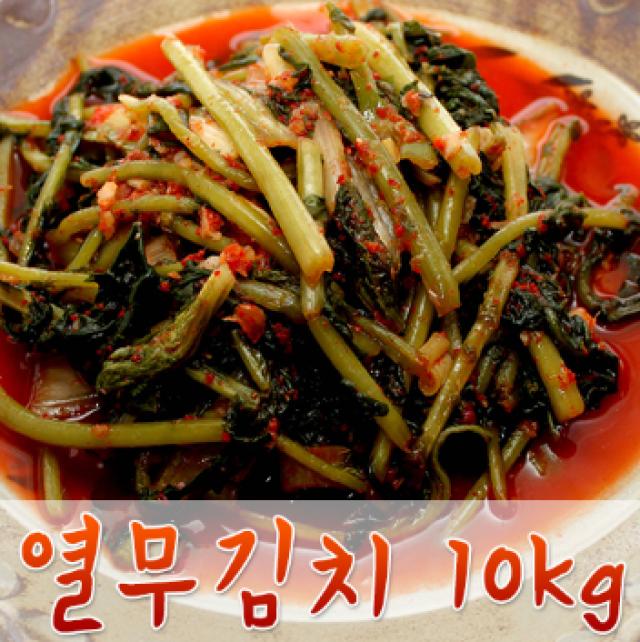 샘말열무김치 [10kg]