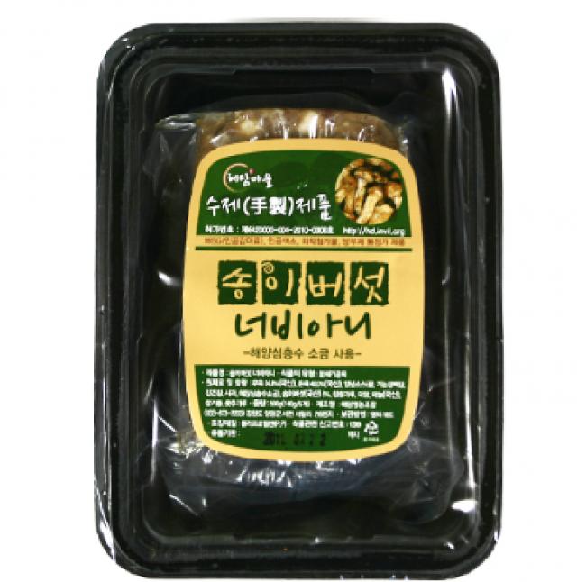 송이버섯너비아니 [500g(100gX5)]