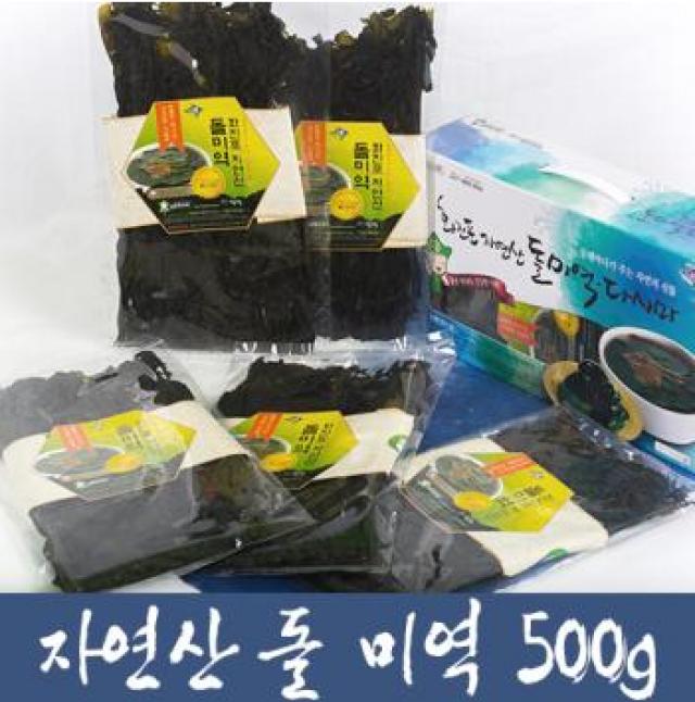 화진포 자연산 돌미역 [500g]
