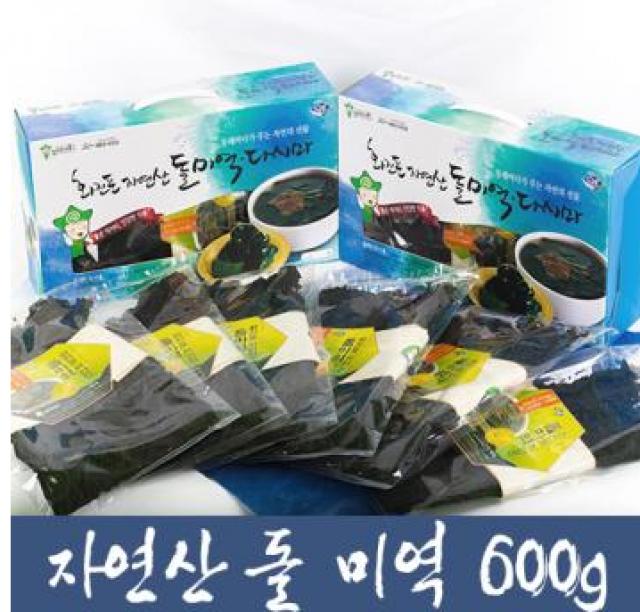 화진포 자연산 돌미역 [600g]