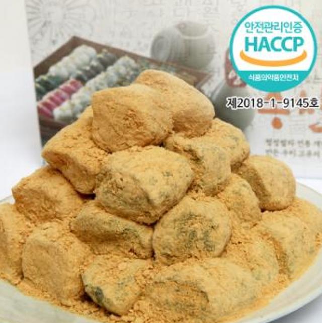 인절미(콩가루고물) [8kg]