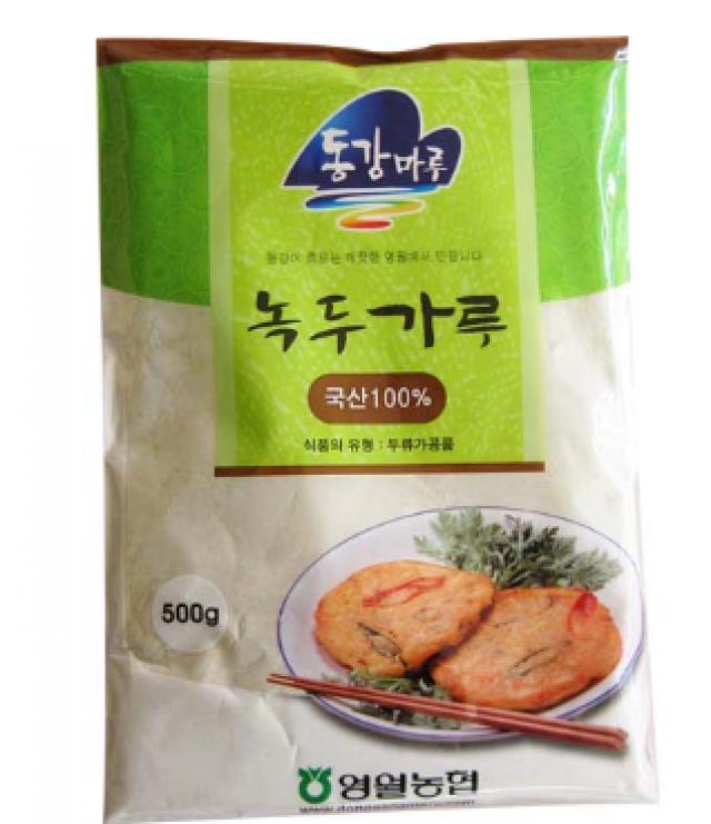 [국산100%]녹두가루(500g X 2봉지) [1kg]