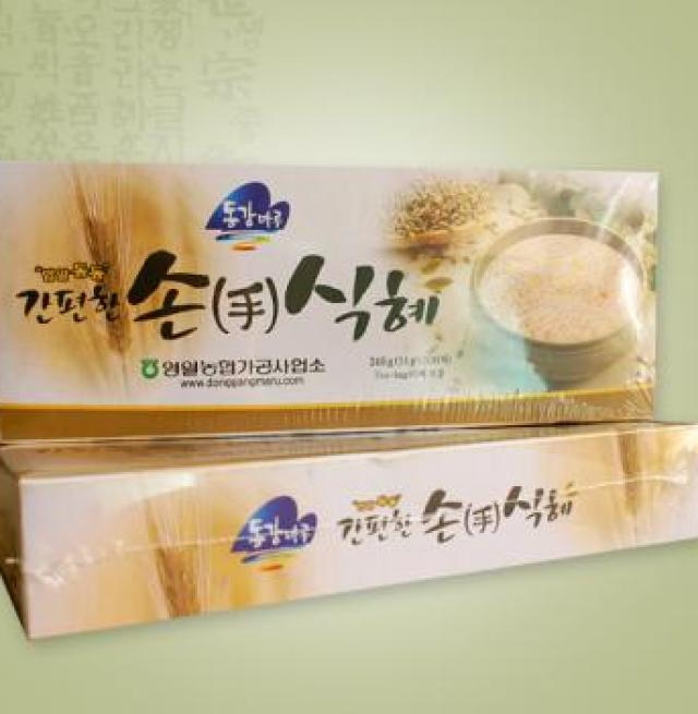 간편한 손식혜 [(24gX10팩)X2박스]