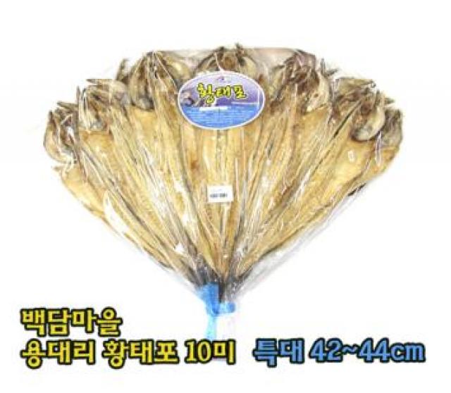 용대리 백담마을 황태포 [10미(특대,42~44cm)]