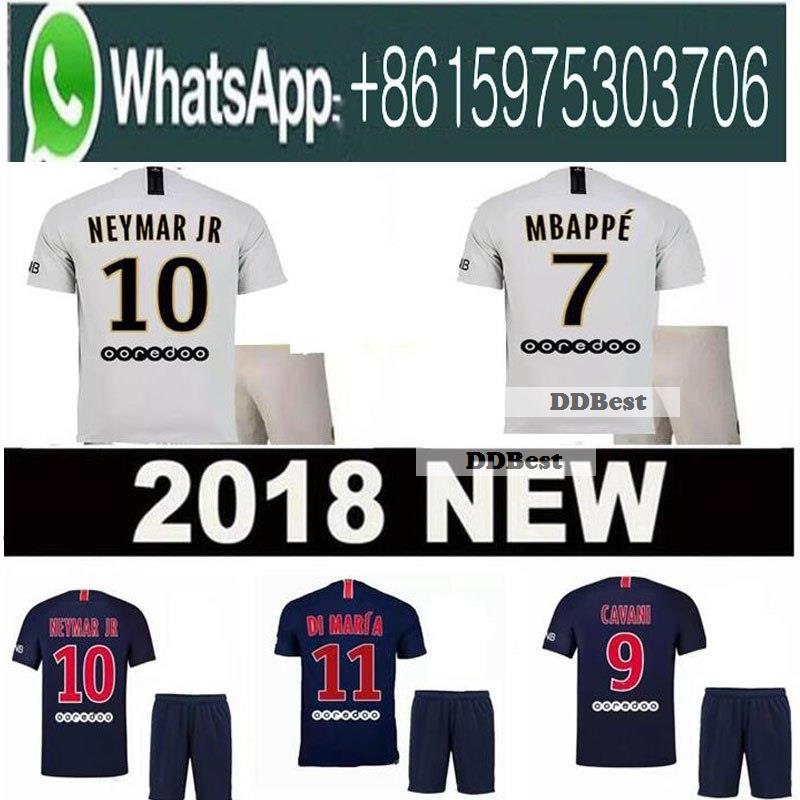 jersey psg 2019