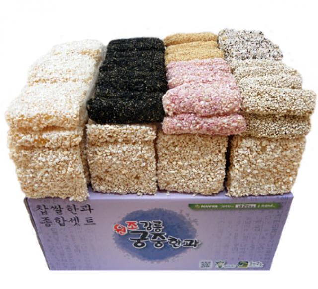 궁중 찹쌀종합한과[40X30X20, 2.5kg]