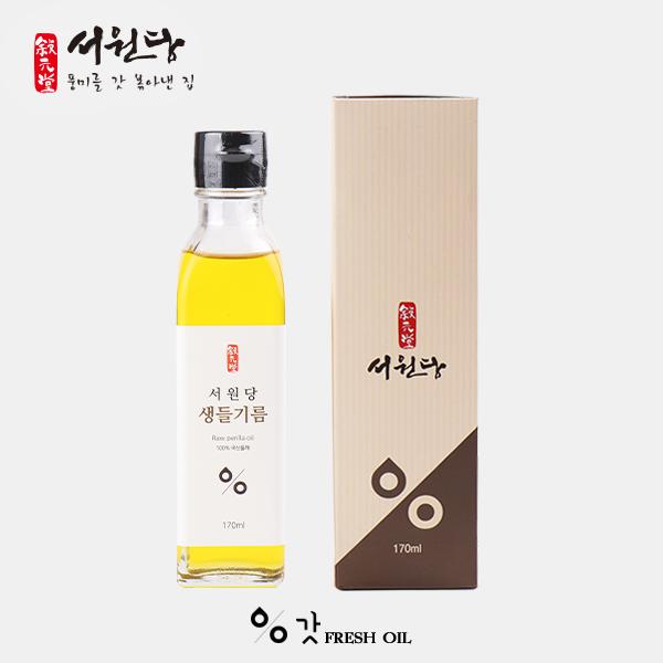 서원당 갓 생들기름 170ml 강원마트