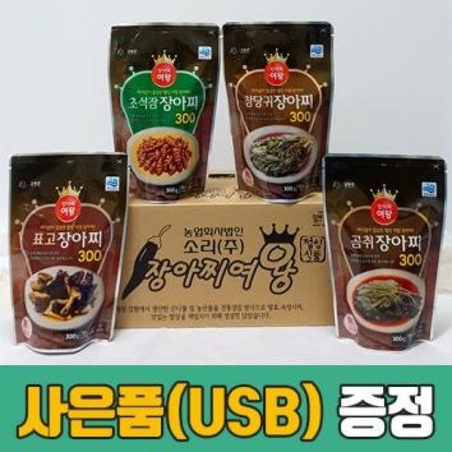 초석잠+참당귀+표고+곰취장아찌[1.2kg(300gX4)]