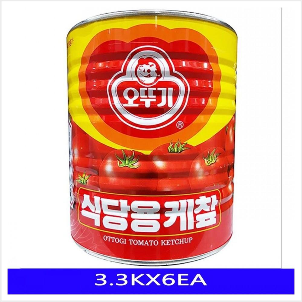 (동구 정동) 오뚜기식당의 전화번호 후기 및 약도23