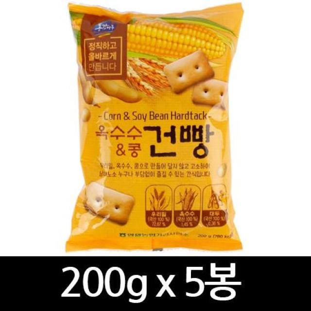 [우리밀]옥수수콩건빵1kg(200g X 5봉)