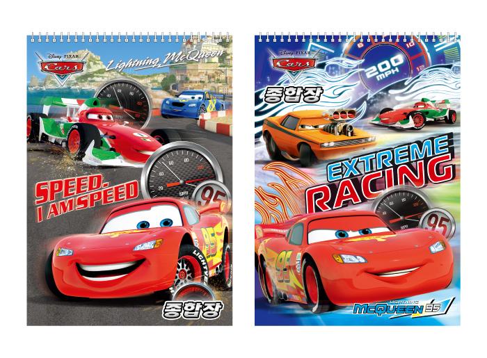 디즈니 카스 Cars 종합장 2000 (5권 묶음 할인 세트) : 희망노트사 - 네이버쇼핑