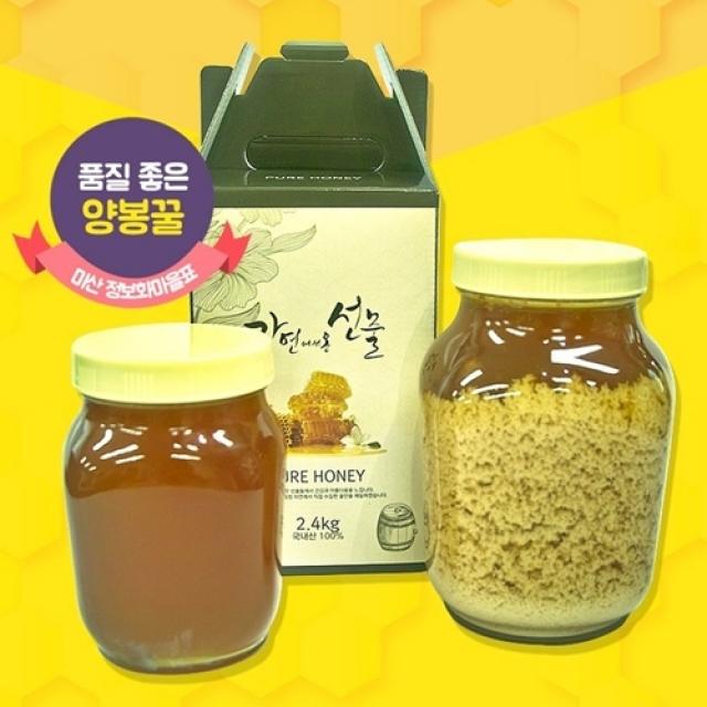 미산 천연 양봉꿀 [1.2kg]