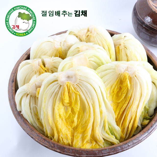 농업회사법인 김채(주) 절임배추 10kg
