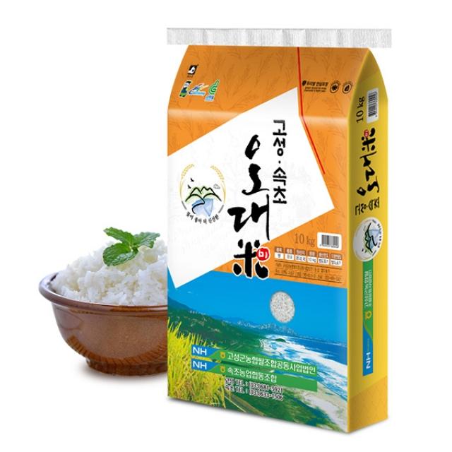 [고성농협쌀] 2019년산 고성속초오대미 쌀 10kg