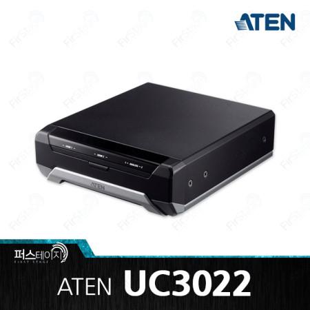ATEN (에이텐 정품) UC3022 / CAMLIVE PRO (듀얼 HDMI to USB-C UVC 비디오 캡쳐)