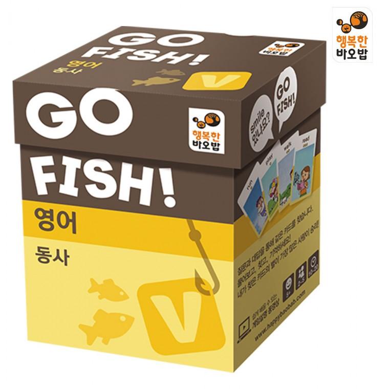 행복한바오밥 고피쉬 영어 (동사) : 이지리더스