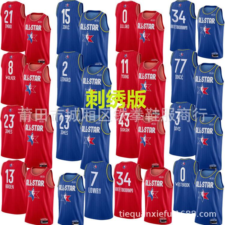 NBA 제임스 하든 루카 돈치치 농구 유니폼 : 호줄박