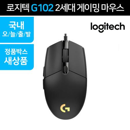 (정품/새박스/병행수입)로지텍 게이밍 마우스 G102 2세대 블랙 logiech G102 2s 3시이전주문 당일출고