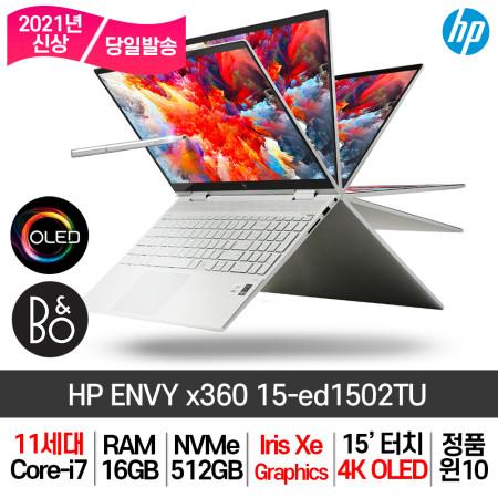 한컴 가방 HP ENVY x360 15-ed01502TU OLED UHD 가성비 노트북