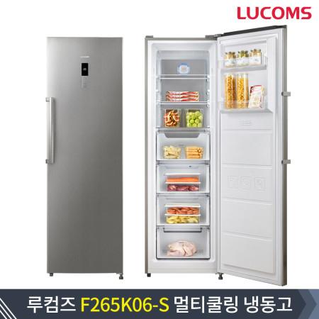 루컴즈전자 265L F265K06-S 간접냉각 슬림 스탠드형 멀티 냉동고