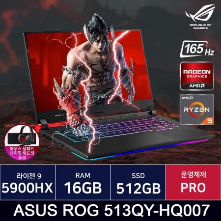 ASUS ROG STRIX G513QY-HQ007 라이젠9 RX6800M (PRO)