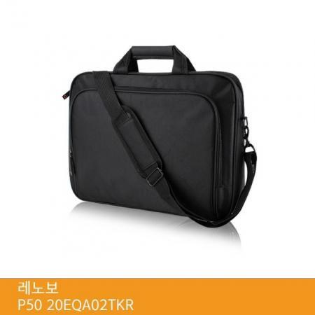 레노보 P50 20EQA02TKR용 노트북 가방